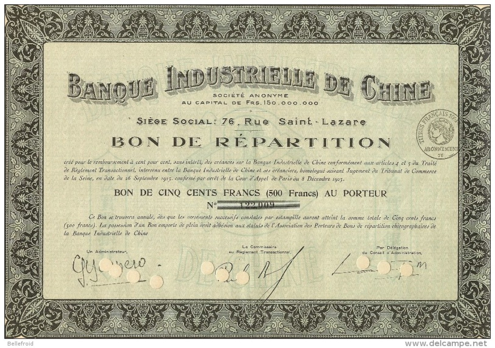 1923 CHINE  INDUSTRIAL BANK OF CHINA- REPARTITION BOND OF 500 FRANCS - Asie