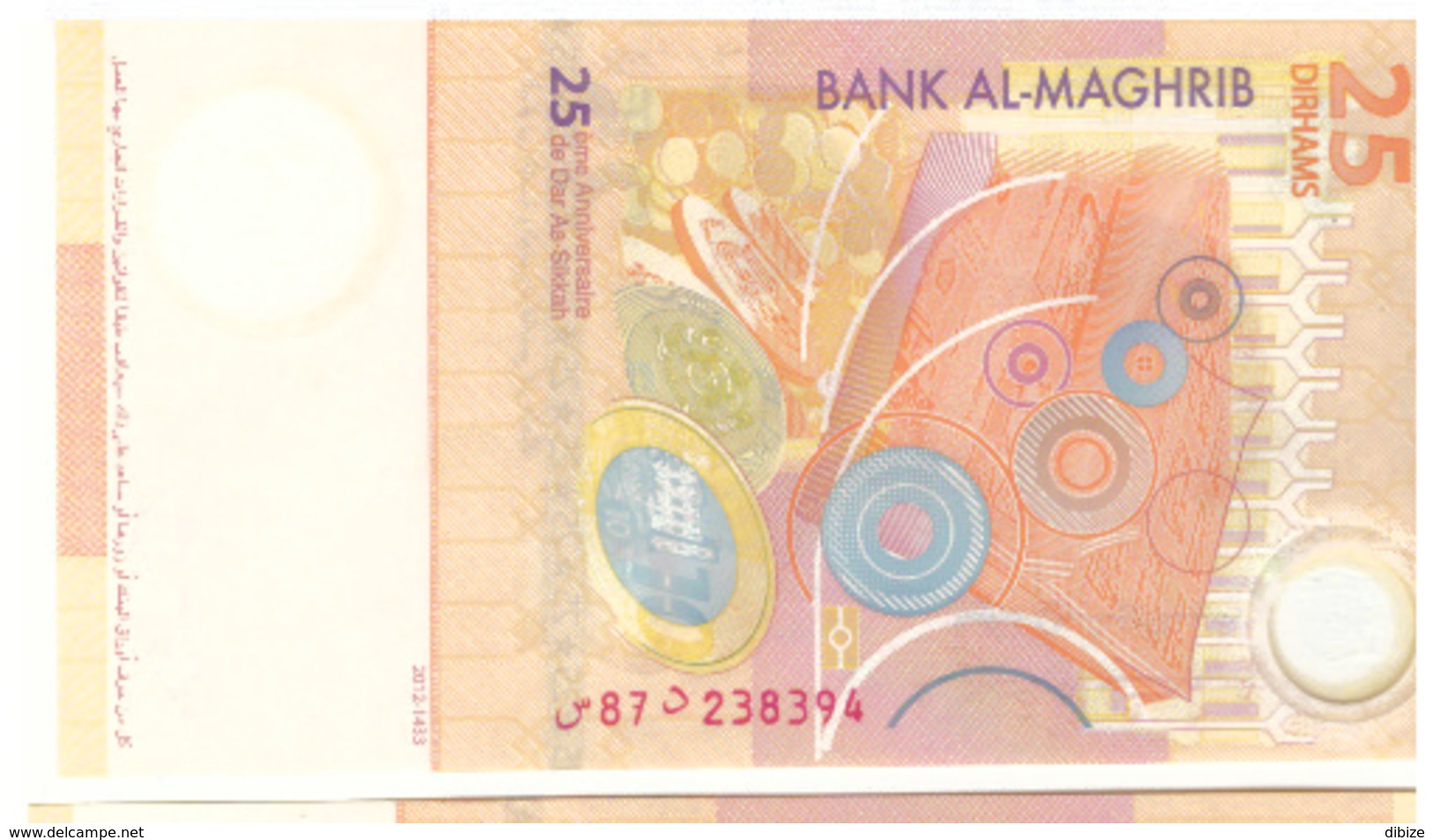 Maroc Série De 5 Billets De 25 Dirhams Dont Les Numéros Se Suivent - Maroc
