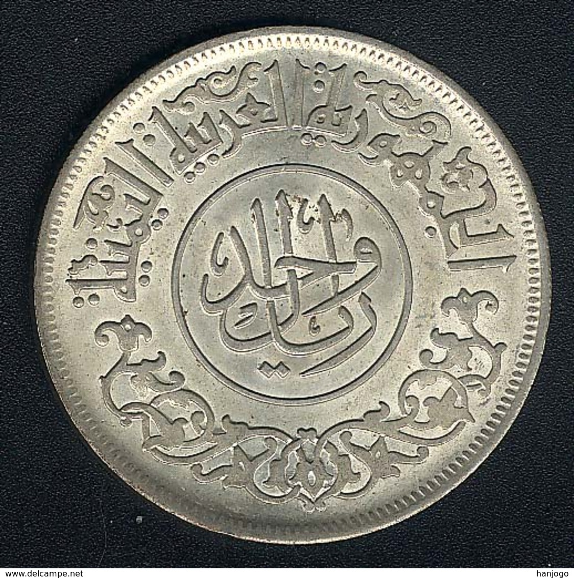Jemen, 1 Rial 1963, Silber, AUNC - Jemen