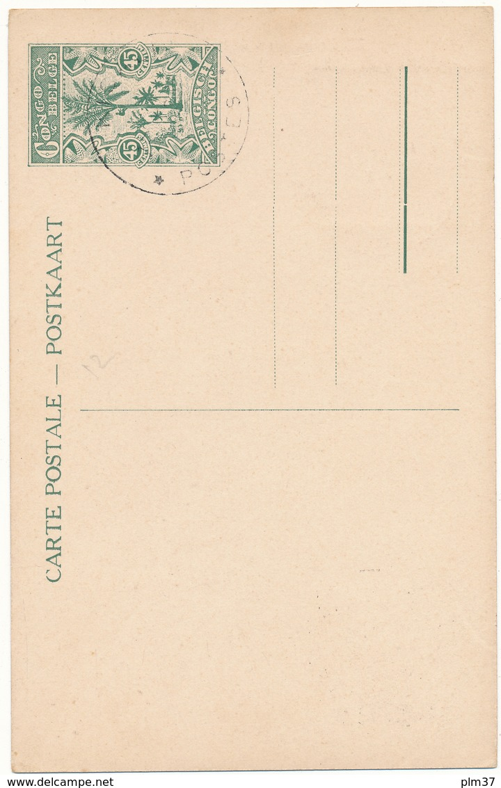 URUNDI - Le Jeune Roi - Entier Postal - Ruanda-Urundi