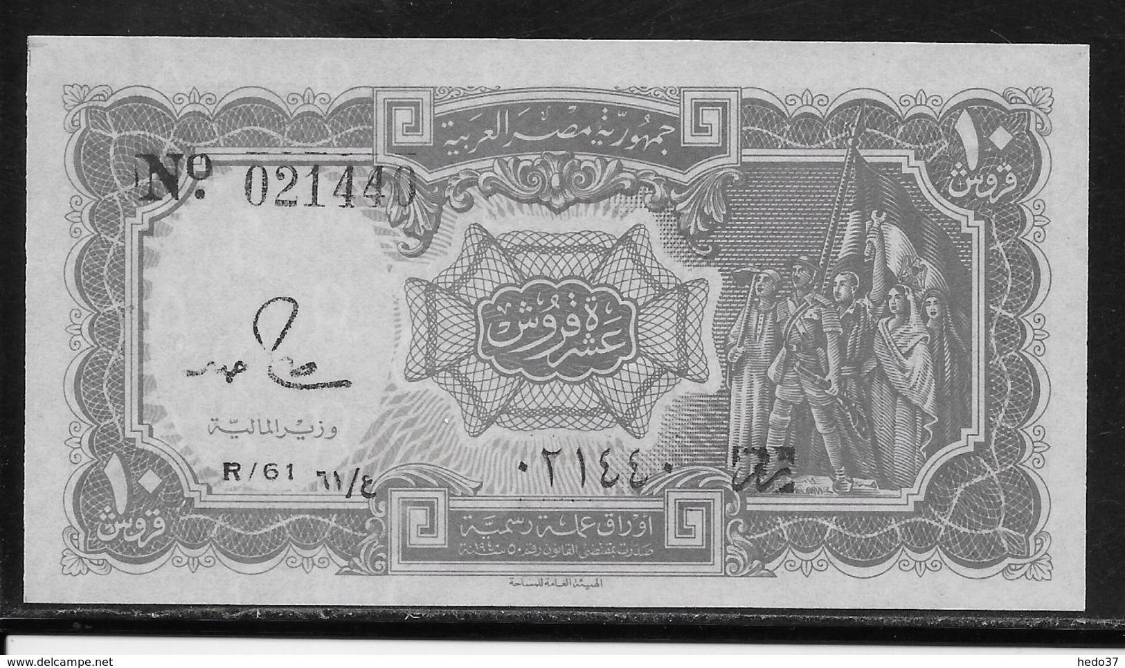 Egypte - 10 Piastres - Pick N°184a - NEUF - Egypt