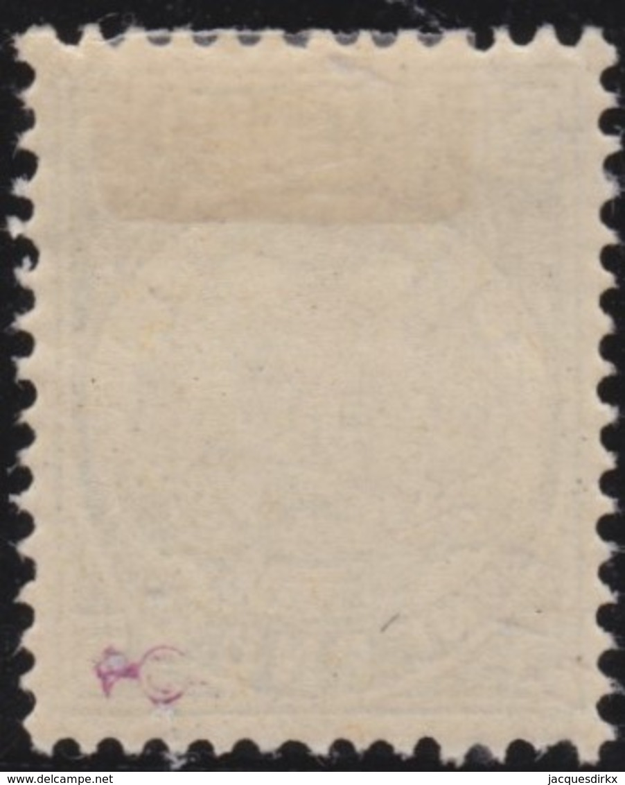 Transvaal        .   Yvert  86  Signed     .      *          .  Ongebruikt   .     /    .     Mint-hinged - Zuid-Afrika (...-1961)