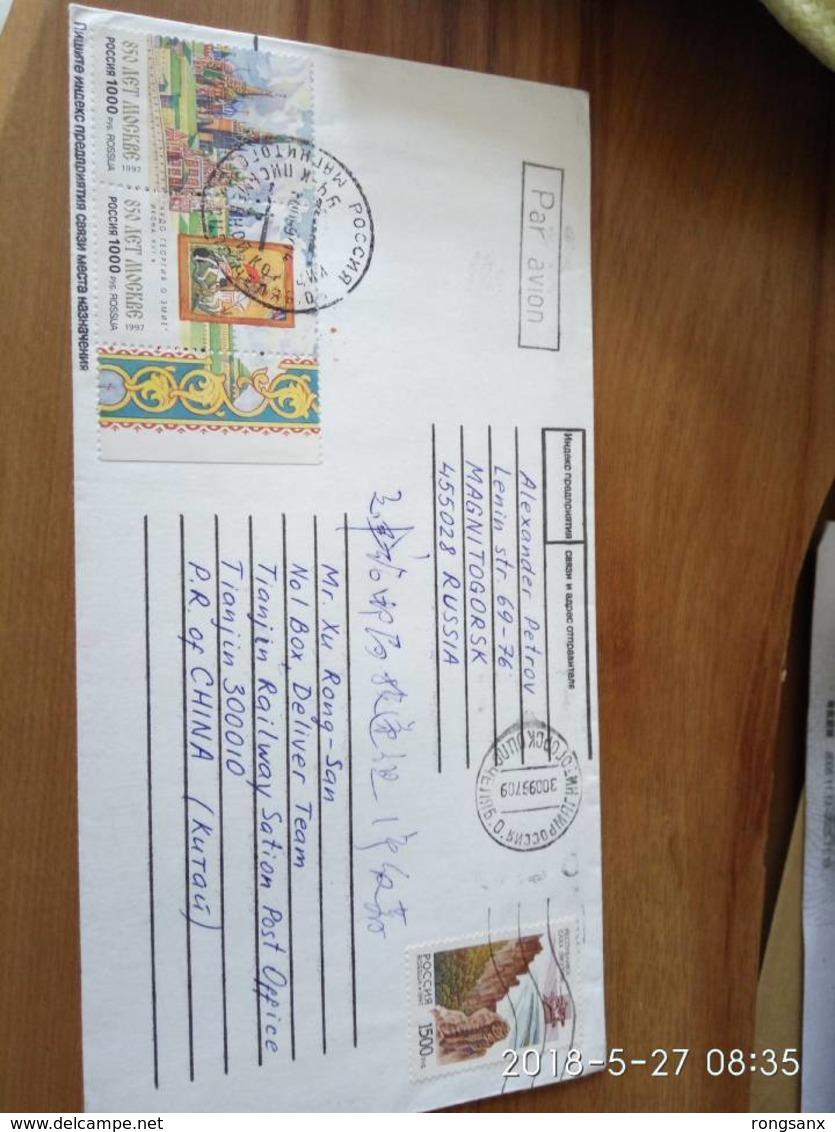 1997 Russia-china Postal Cover-1 - 1992-.... Federazione