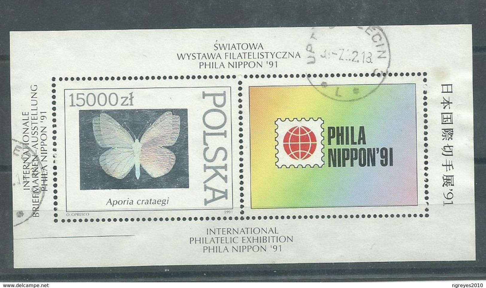 180029160  POLONIA  YVERT  HB  Nº  124 - Blocks & Sheetlets & Panes