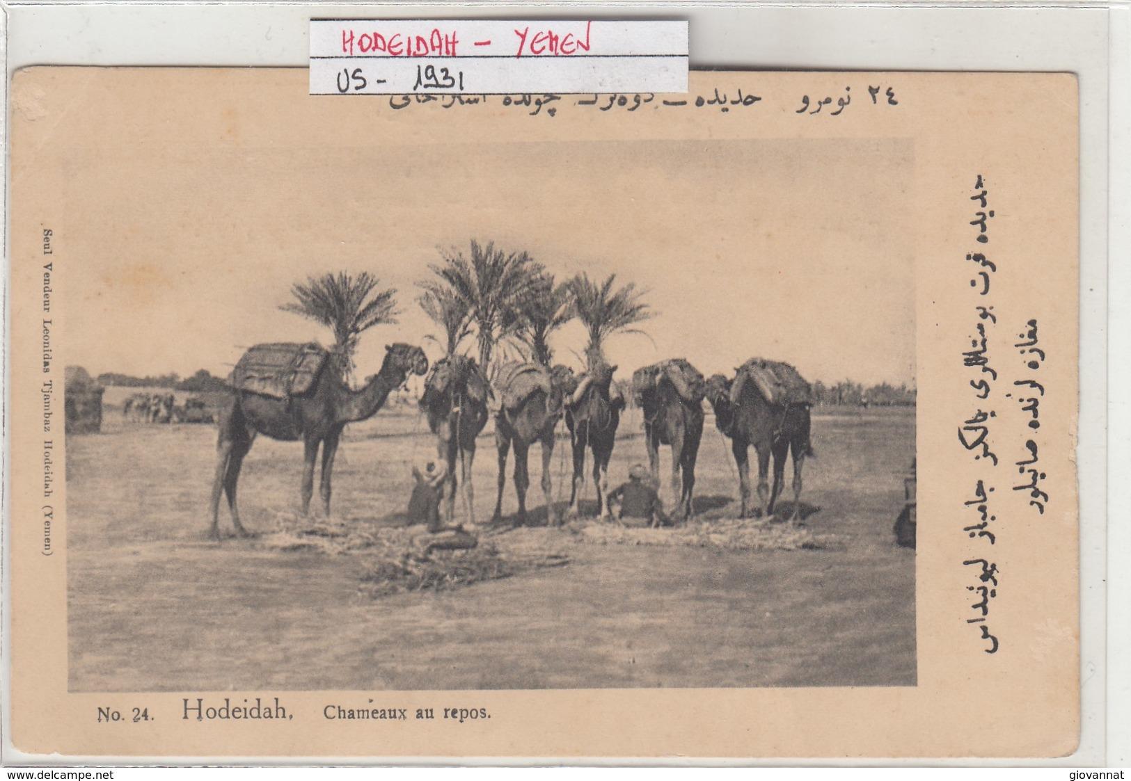 HODEIDAH - Yémen