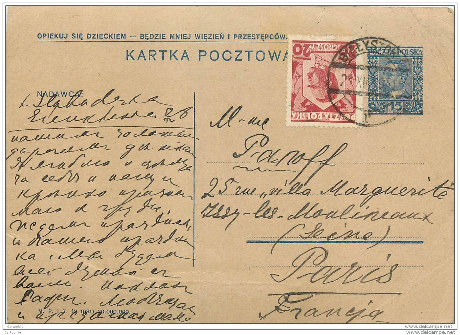 Pologne - Entier Postal From Bialystok 1931 - Entiers Postaux
