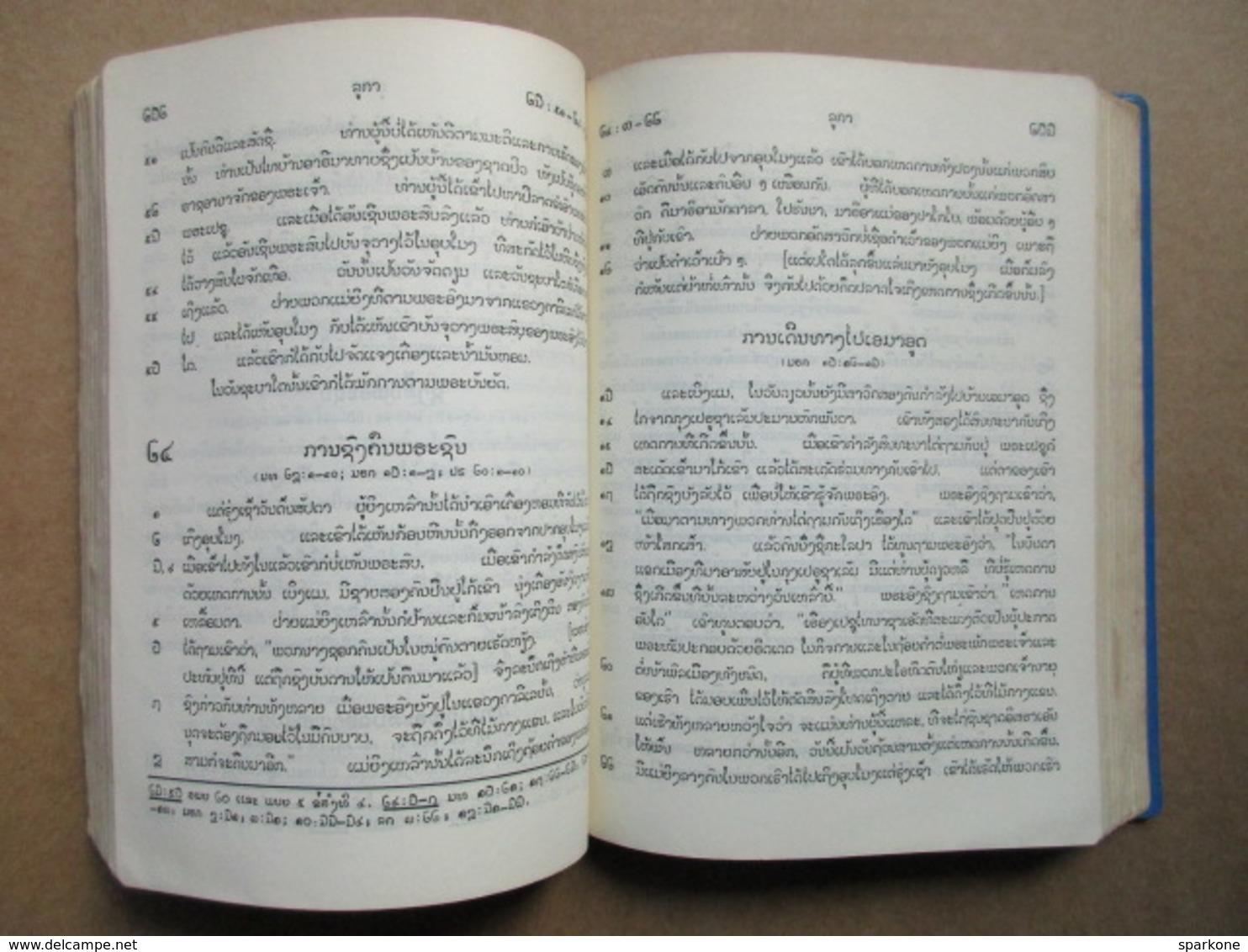 Ancien Livre En Langue étrangére. - Livres, BD, Revues