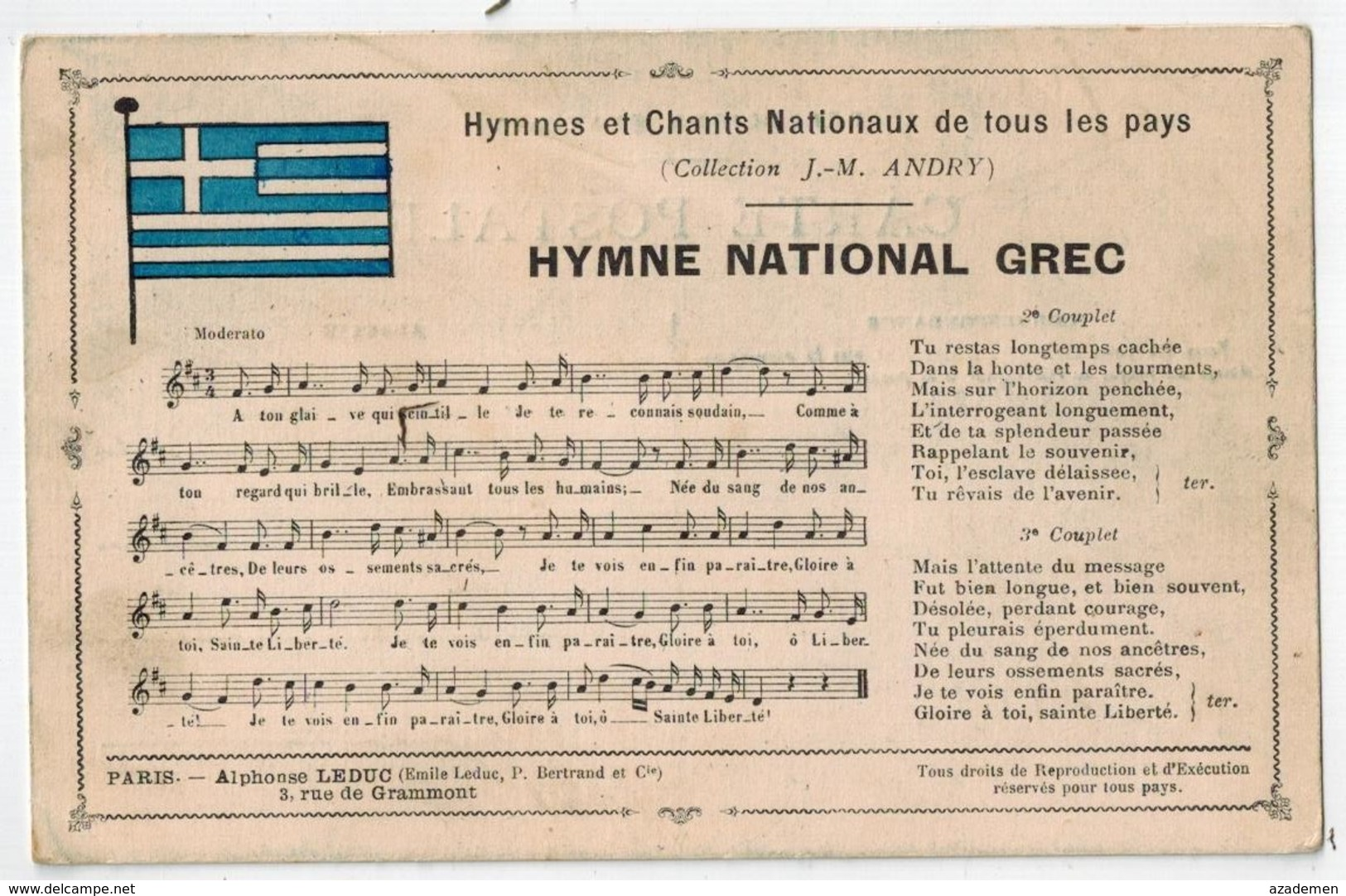 """ HYMNE NATIONAL GREC "" - Finland"