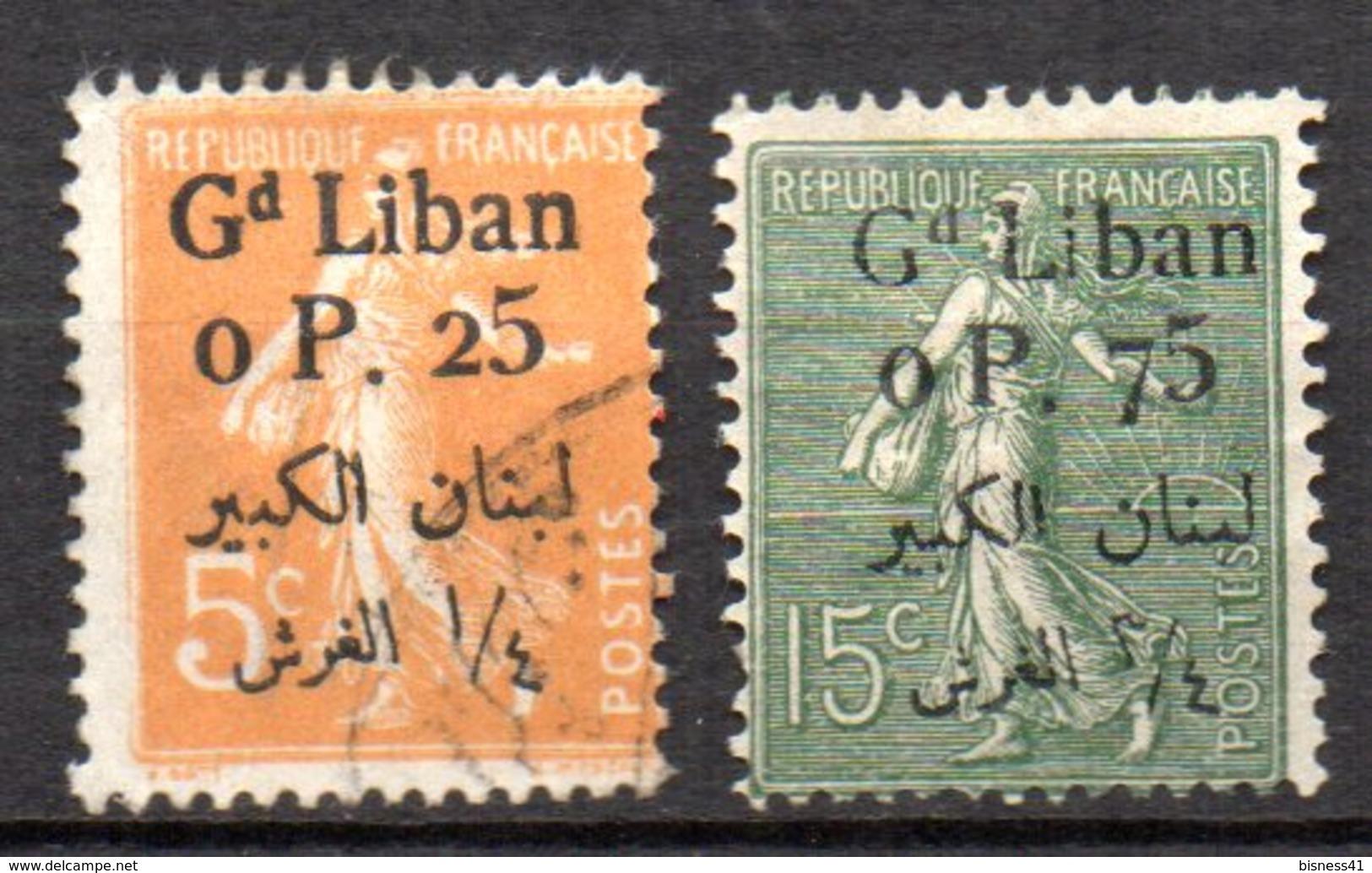 Col9  Grand Liban  Variete  :  N° 23 & 25 , Sans Virgule  Neuf Et Oblitéré   , Cote :    6,00 Euro - Great Lebanon (1924-1945)