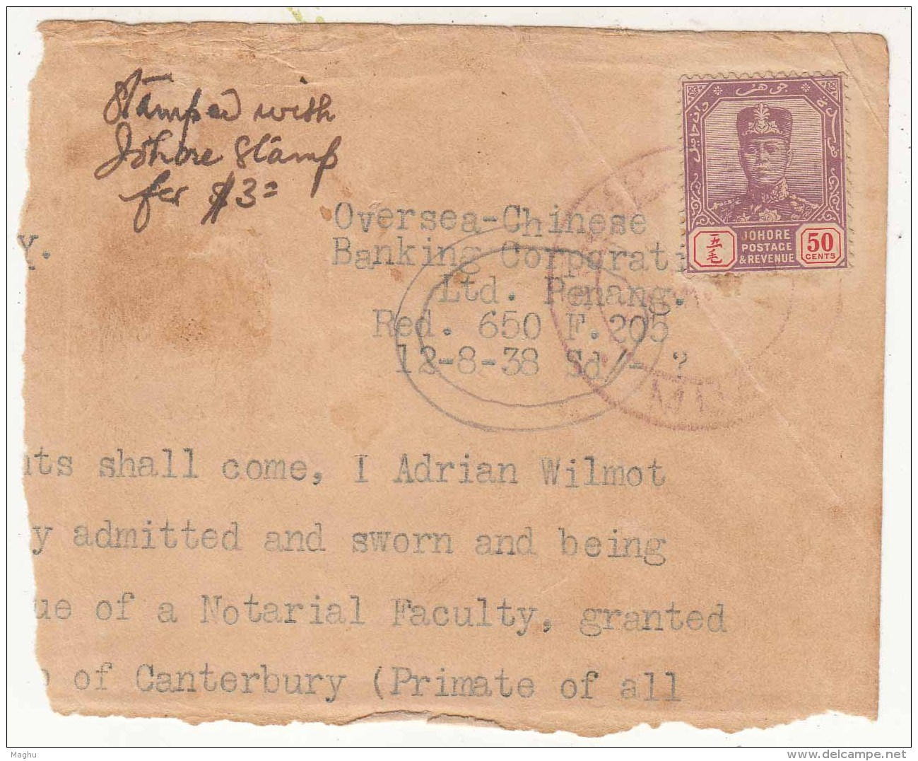 'Overseas Chinese Babnking.. Penang' China Bank Fiscal Johor Adhesive, On Piece 1938 - Johore