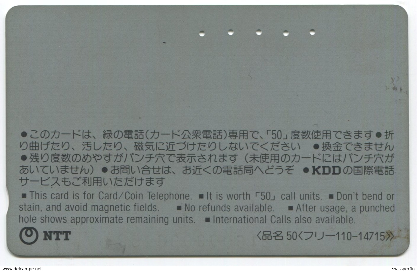 1855 - Seltene Manga / Anime Japan Balken-Telefonkarte - Comics