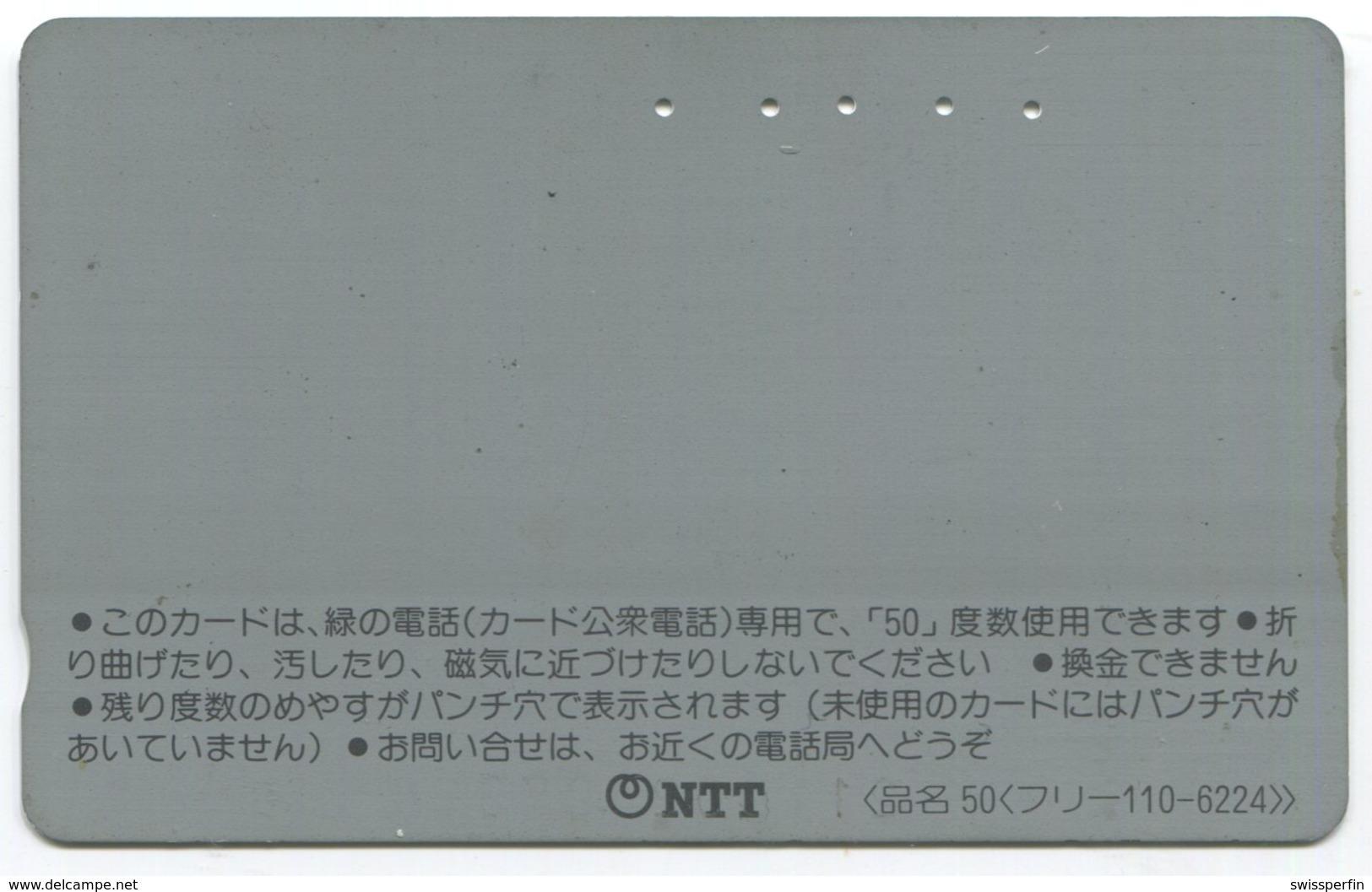 1856 - Seltene Manga / Anime Japan Balken-Telefonkarte - BD