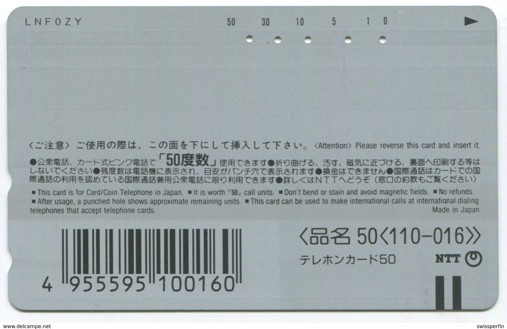 1859 - Seltene Manga / Anime Japan Telefonkarte - BD