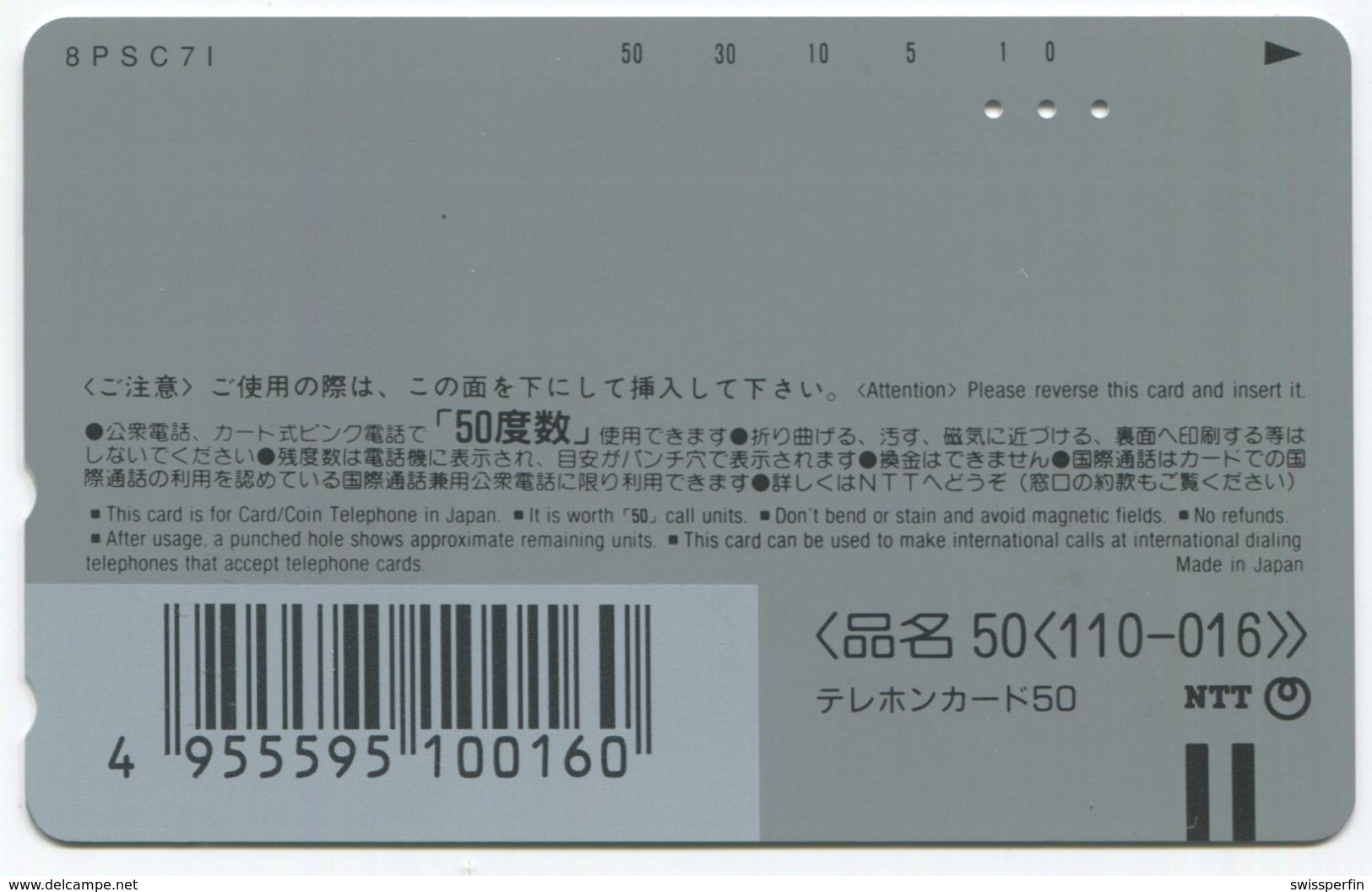 1865 - G.I. JANE Mit Demi Moore - Movie / Film - Japan Telefonkarte - Kino