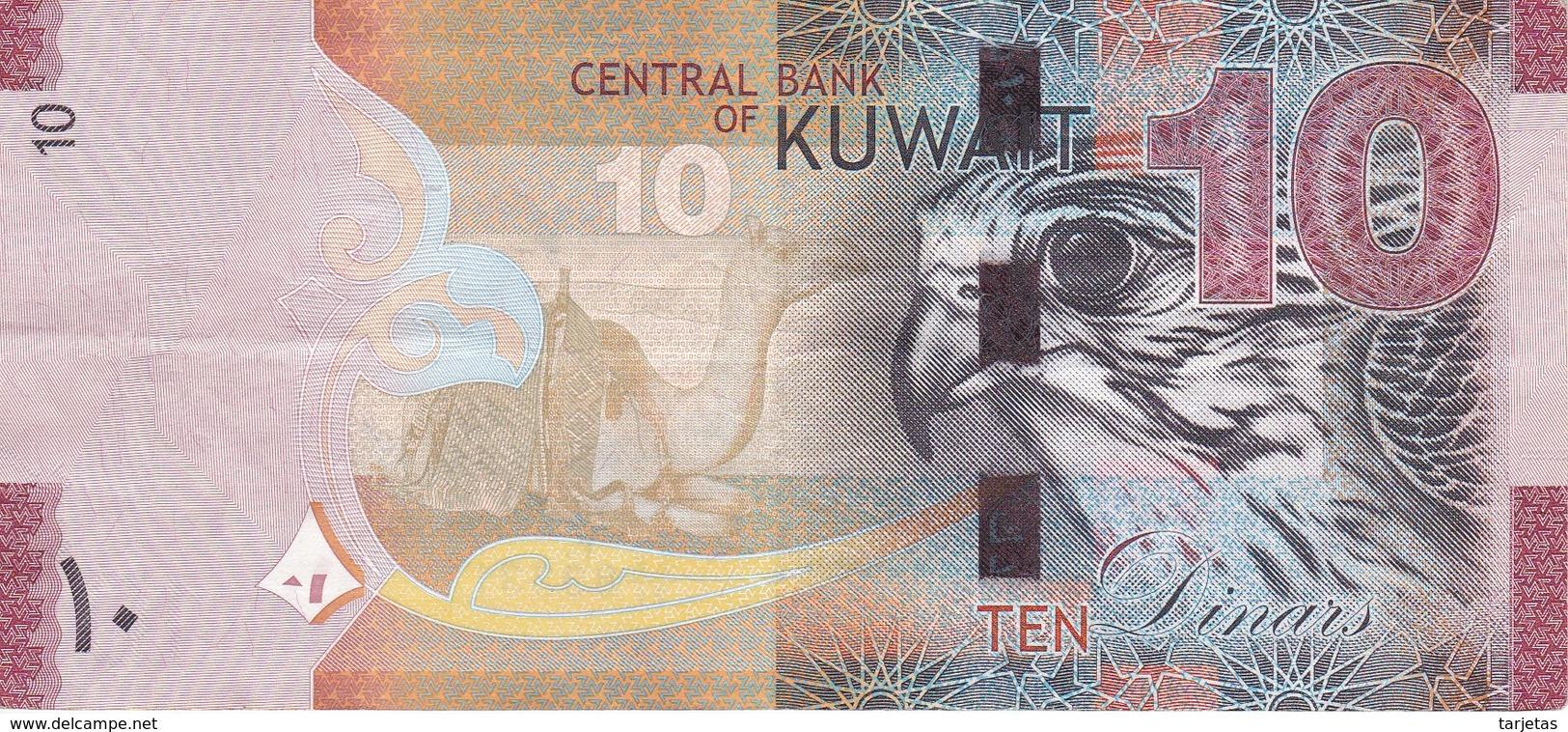 BILLETE DE KUWAIT DE 10 DINARS  DEL AÑO 2014 EN CALIDAD EBC (XF) (BANKNOTE) - Kuwait