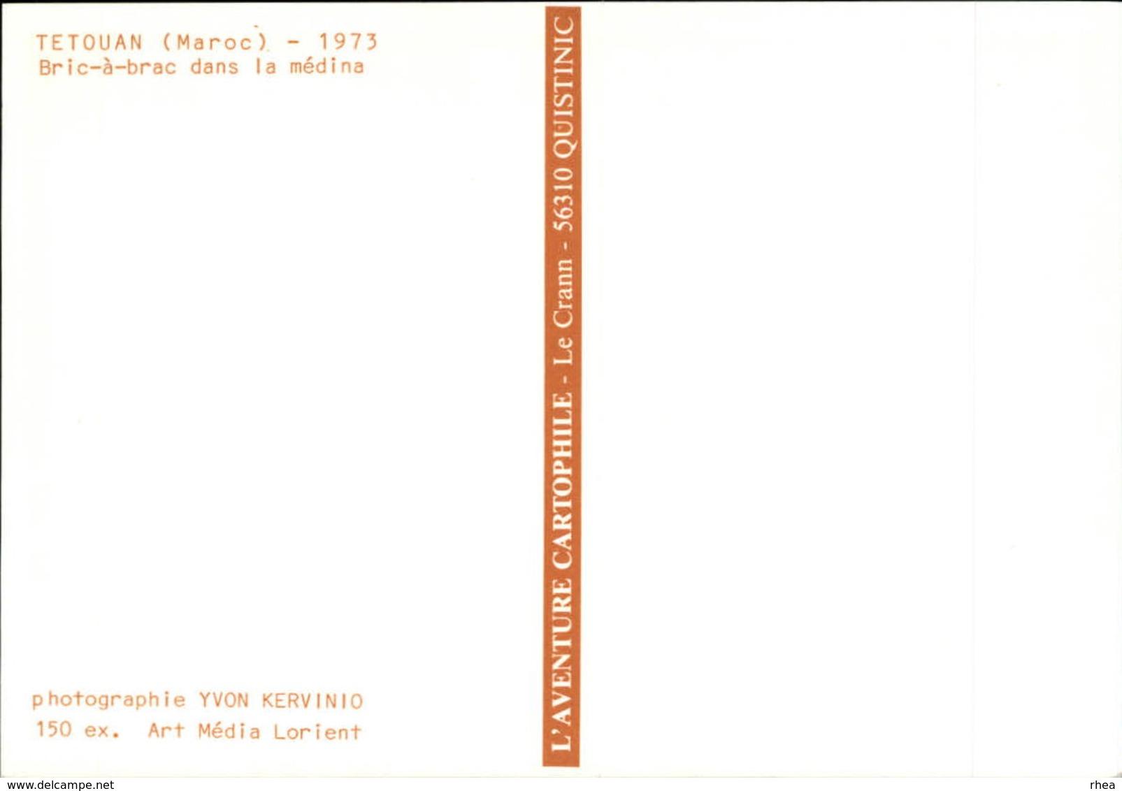 MAROC - TETOUAN - Bric à Brac Dans La Médina - Carte De Salon - GONESSE - 1985 - Photo Kervinio - Marrakech