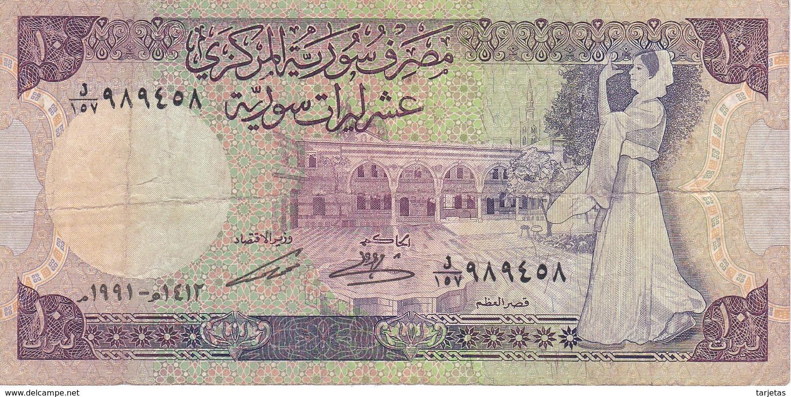 BILLETE DE SIRIA DE 10 POUNDS DEL AÑO 1991 (BANKNOTE) - Siria