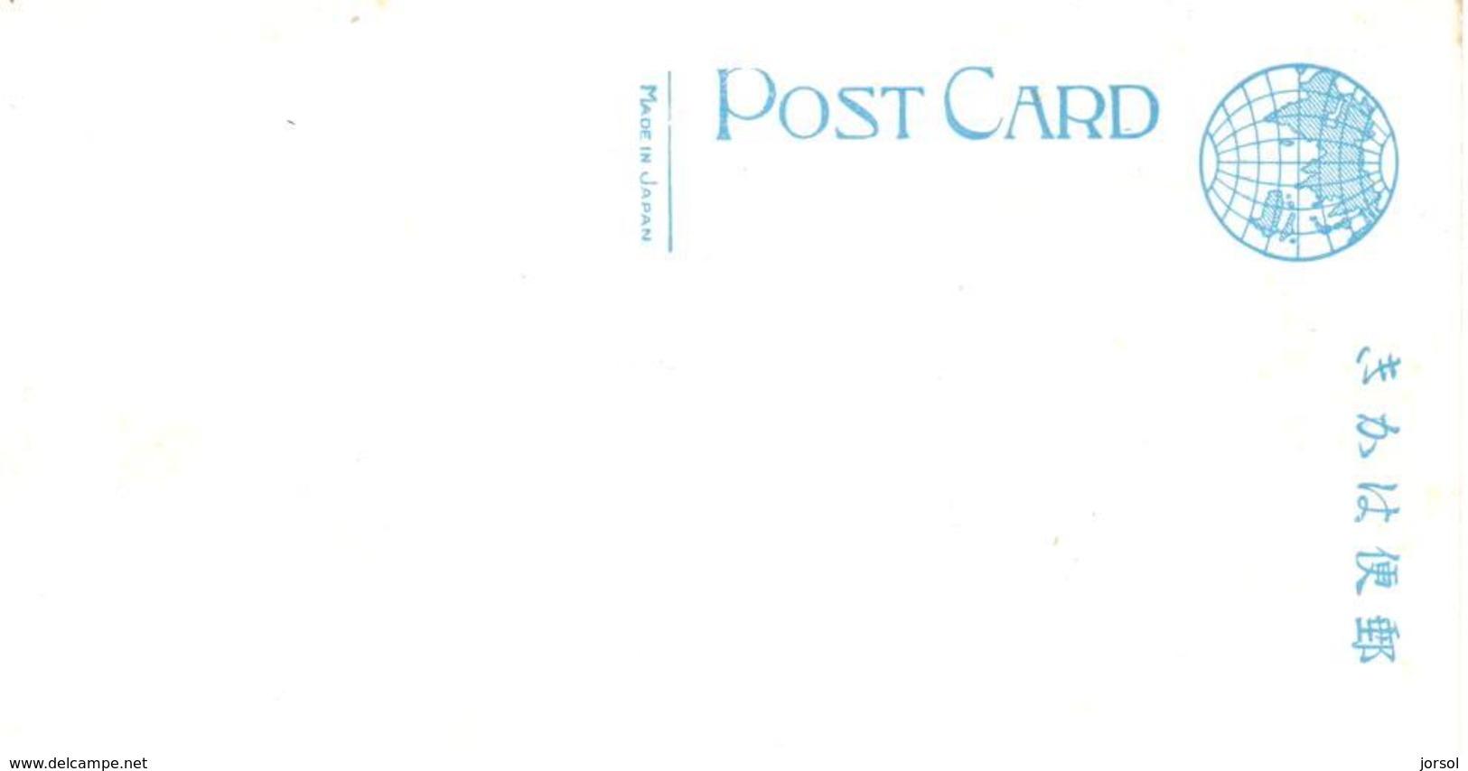 POSTAL   JAPON  -THE IMPERIAL GUARD CAVALRY  (LA GUARDIA IMPERIAL CABALGANDO) - Japón