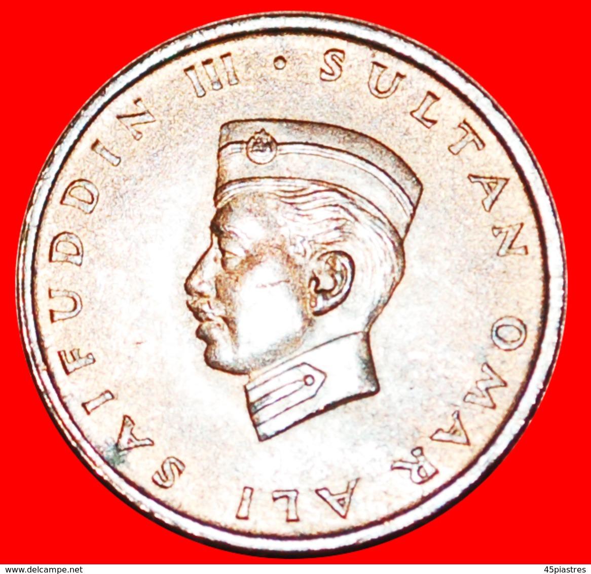 # ORNAMENT: BRUNEI ★ 1 SEN 1967! LOW START ★  NO RESERVE! - Brunei