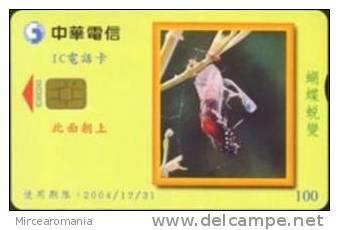 = TAIWAN - IC 00C043  =  MY COLLECTION - Taiwan (Formosa)