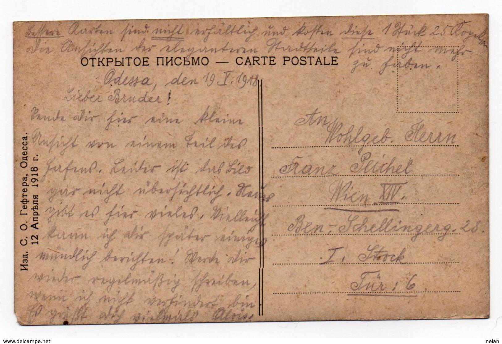 UCRAINA-ODESSA-LANGERON-1918 - Ucraina