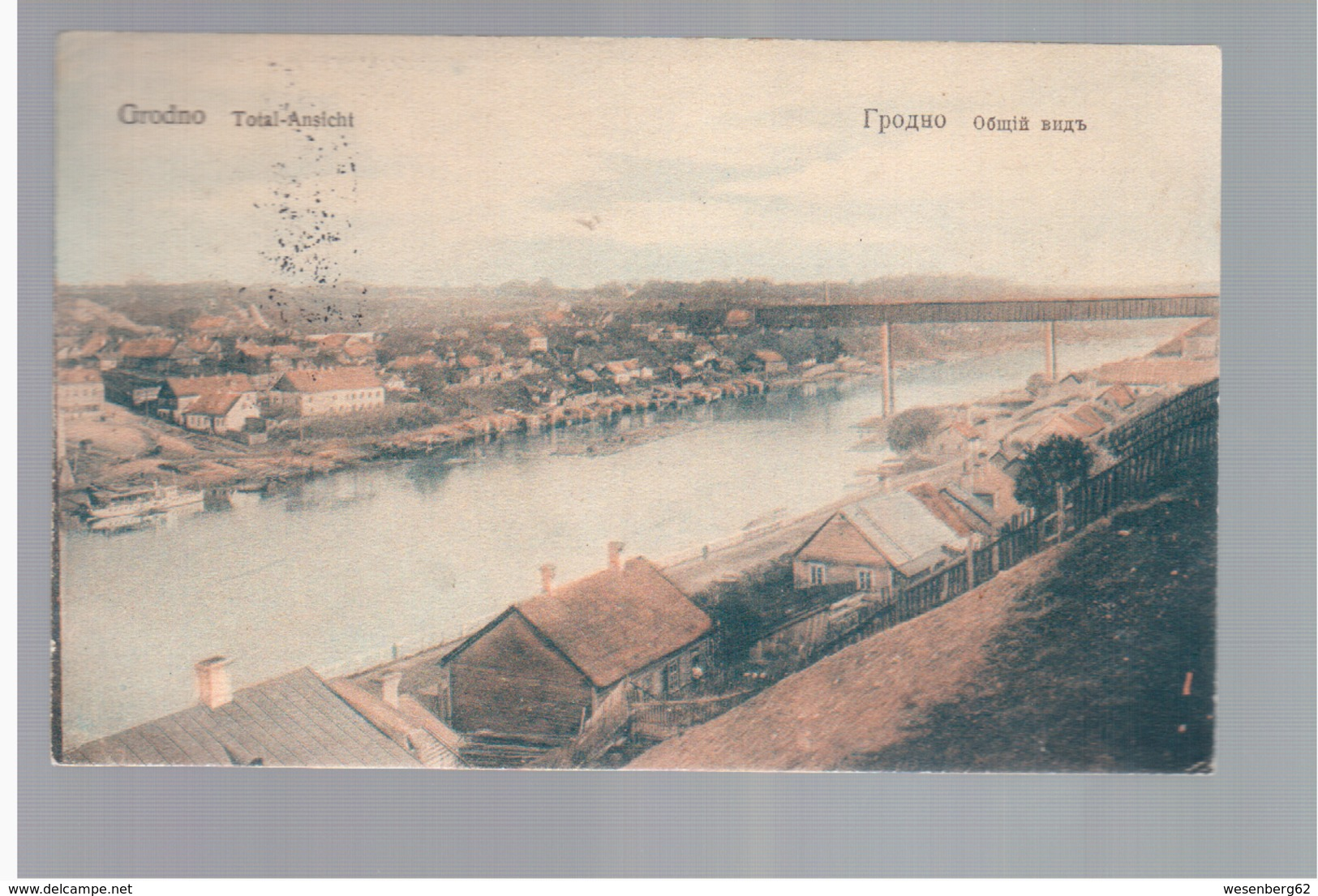 Grodno Totalansicht 1917 Feldpost OLD POSTCARD 2 Scans - Weißrussland