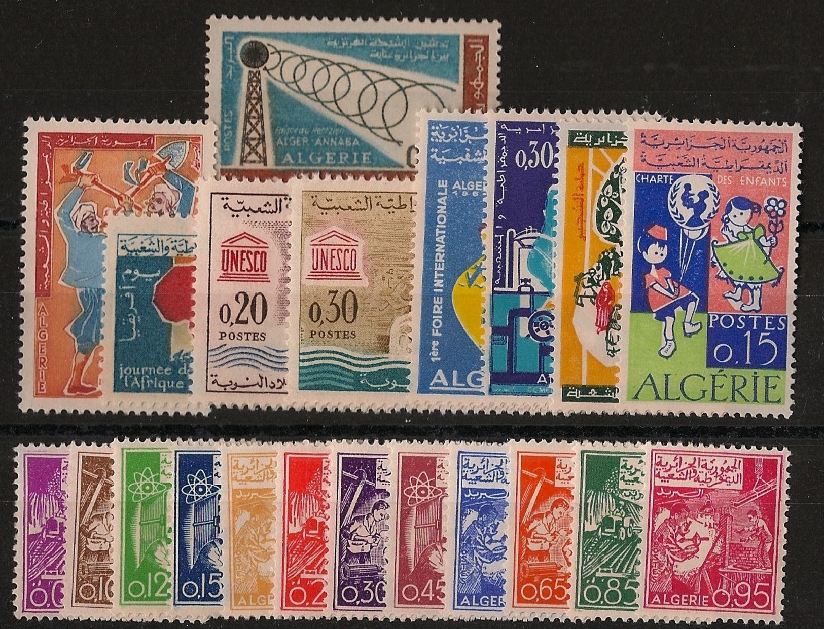 Algérie - Année Complète 1964 - N°Yv. 385 à 404 - Neuf Luxe ** / MNH / Postfrisch - Algeria (1962-...)