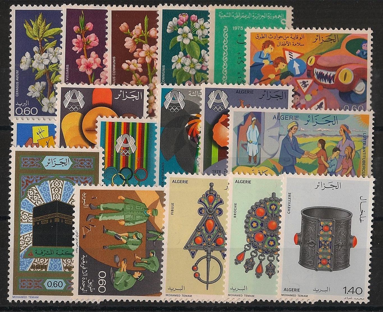 Algérie - Année Complète 1978 - N°Yv. 679 à 695 - Neuf Luxe ** / MNH / Postfrisch - Argelia (1962-...)