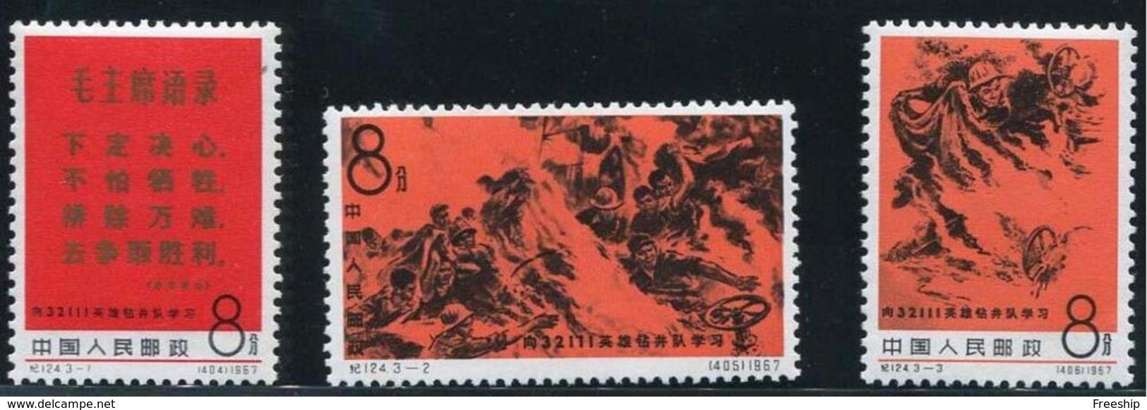 P.R.China 1967 Sct# 927-929.MNH - 1949 - ... Repubblica Popolare