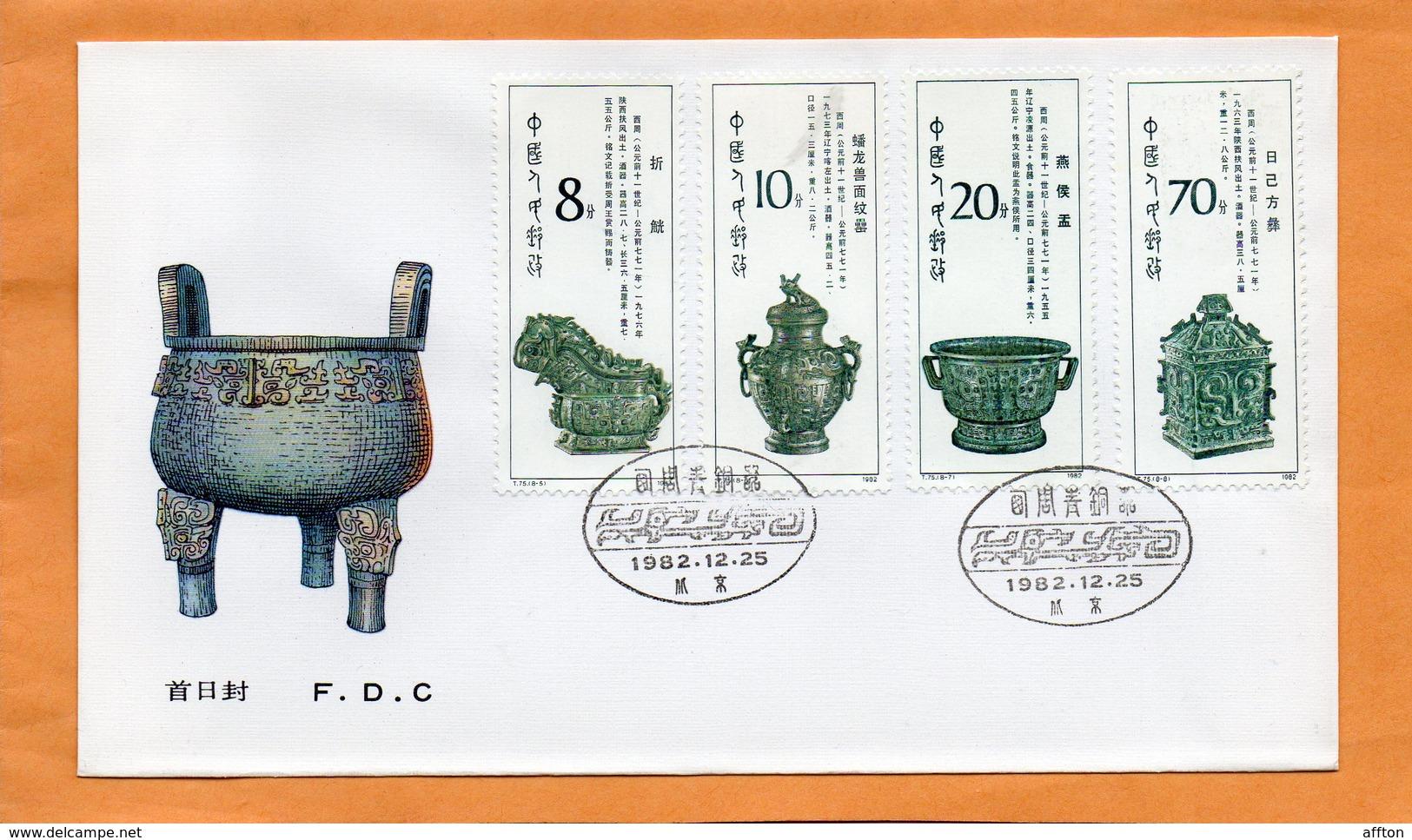 PR China 1982 FDC - 1949 - ... République Populaire
