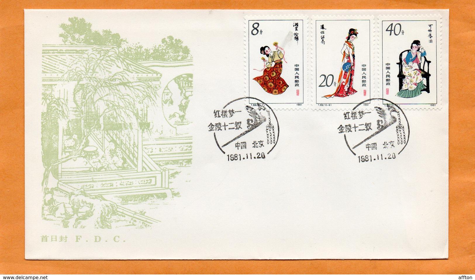 PR China 1981 FDC - 1949 - ... République Populaire