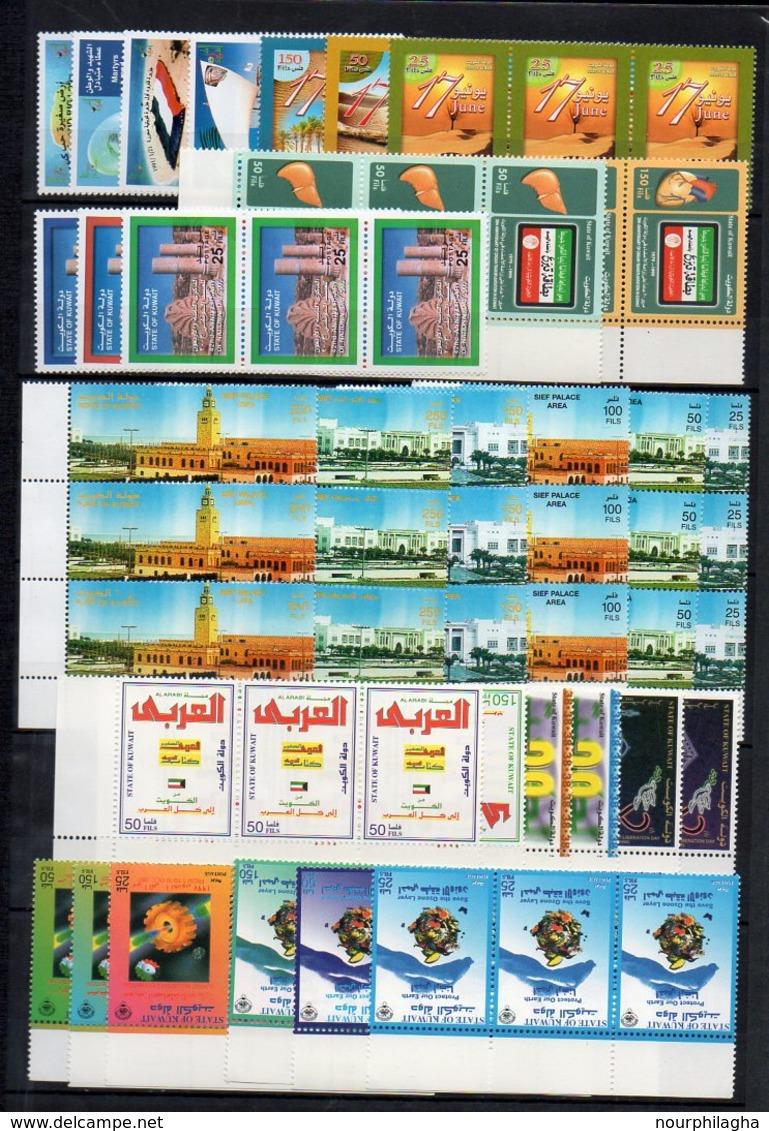 KOWEÏT THÉMATIQUES DIVERSES - Kuwait