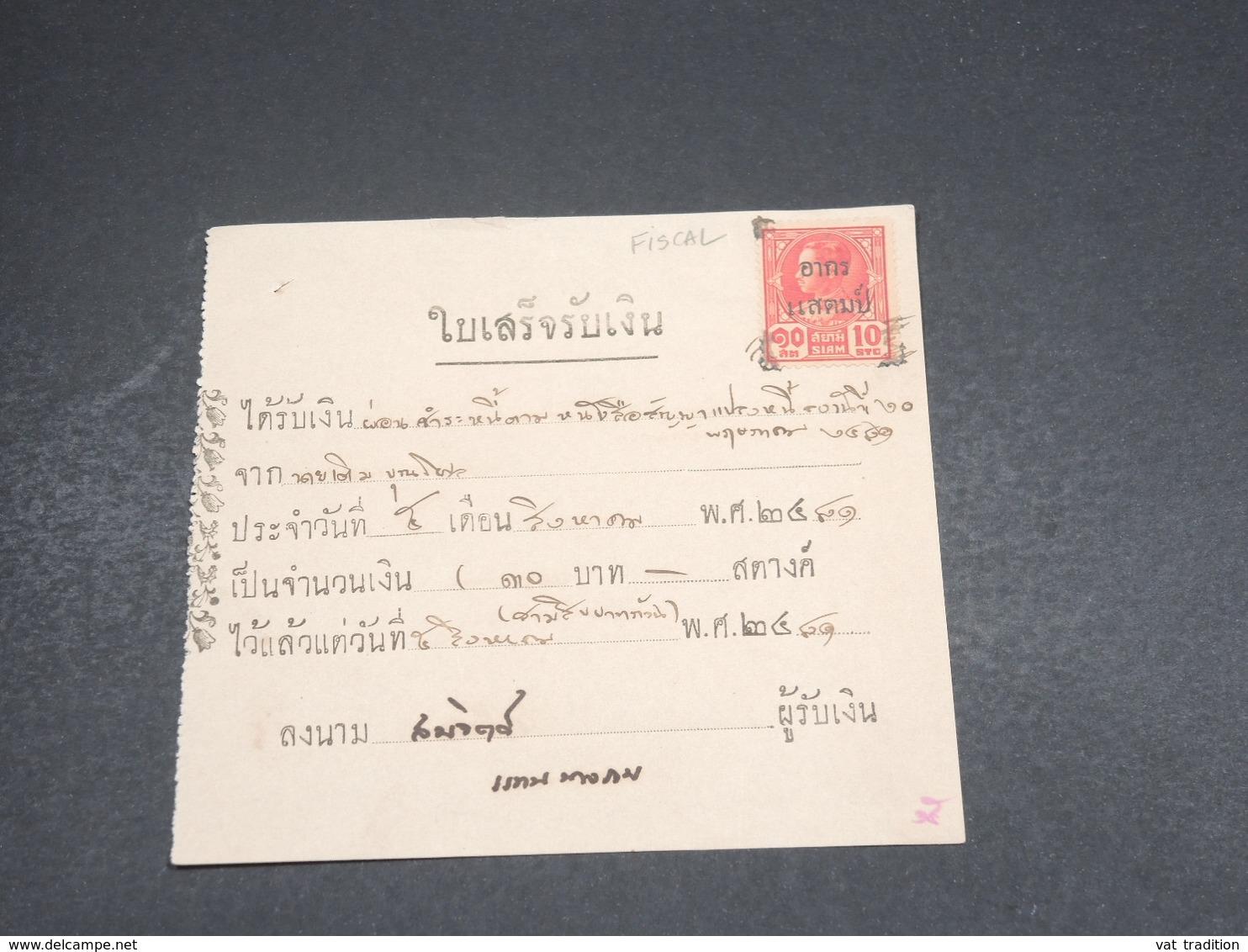 SIAM - Fiscal Sur Document - L 18774 - Siam