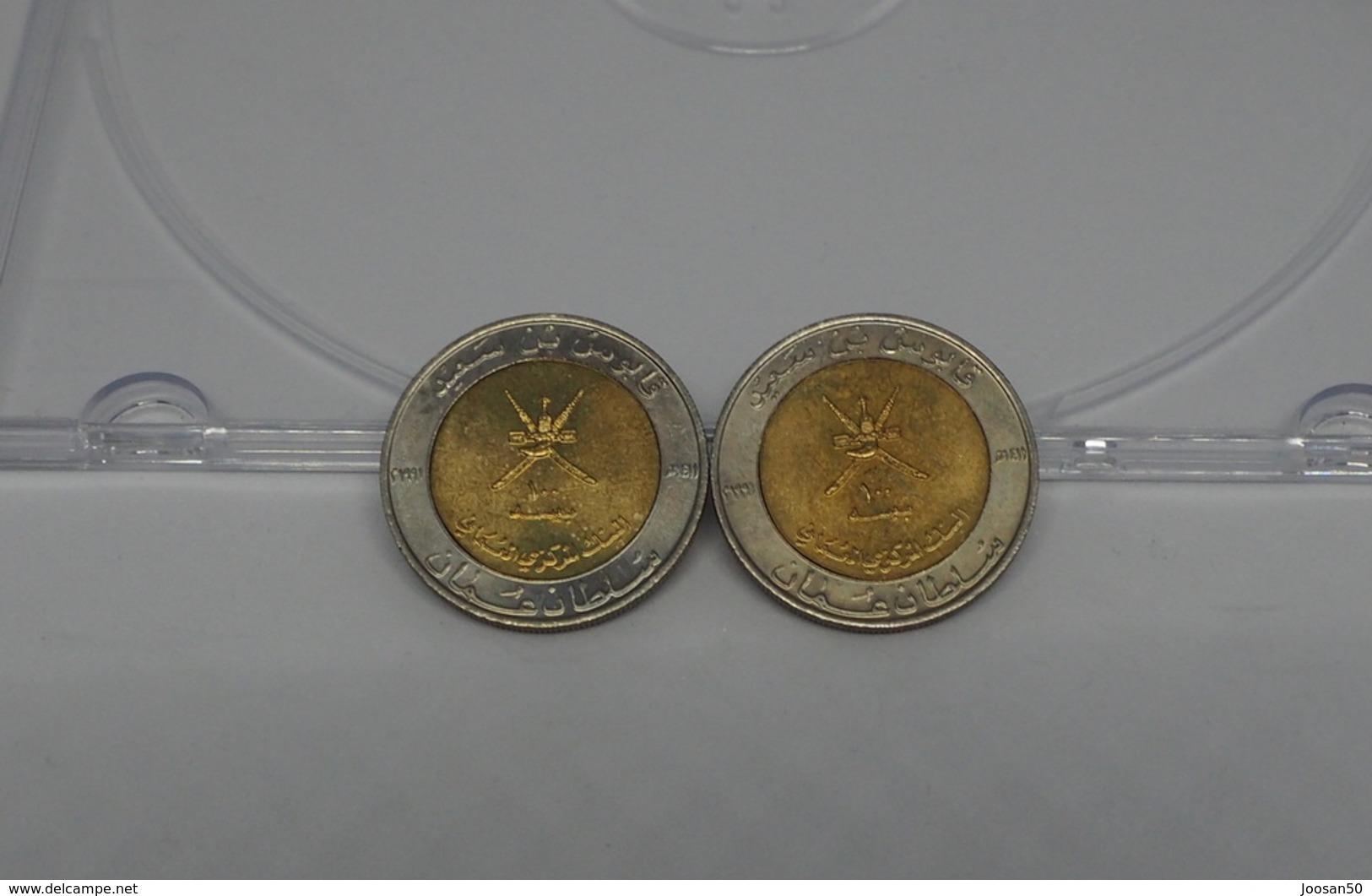 Oman 100 Baisa 1990-UNC-Rare - Oman