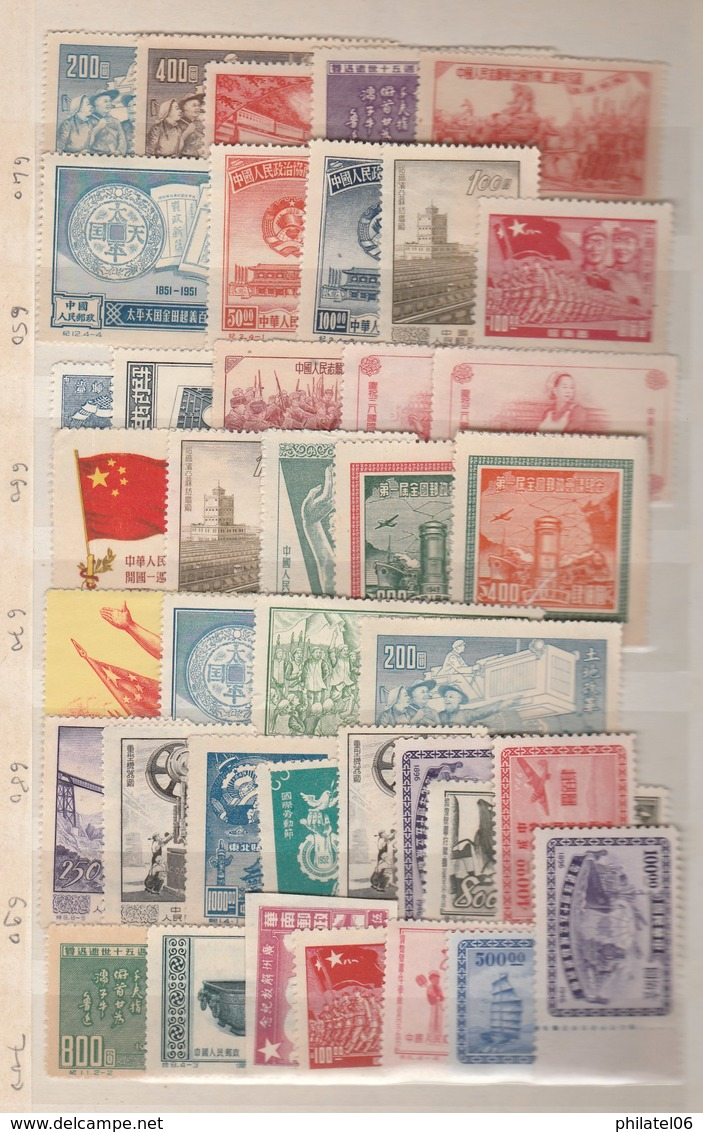 CHINA  STAMPS MINT (STAMPS OF THIS PERIOD DONT HAVE GUM) - Nuovi