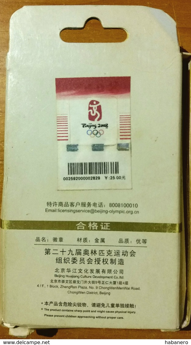 CHINA - BEIJING OLYMPIC GAMES 2008 - OFFICIAL ANCIENT CHINES TRIPOD PIN - LIMITED EDITION OF LESS THAN 10.000 - Apparel, Souvenirs & Other