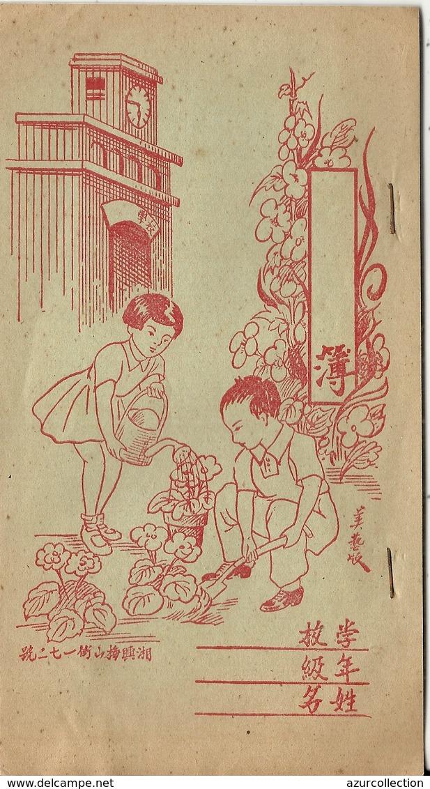 CHINE . HONG KONG . CAHIER ECOLE NEUF .PETITS CARRES - Livres, BD, Revues