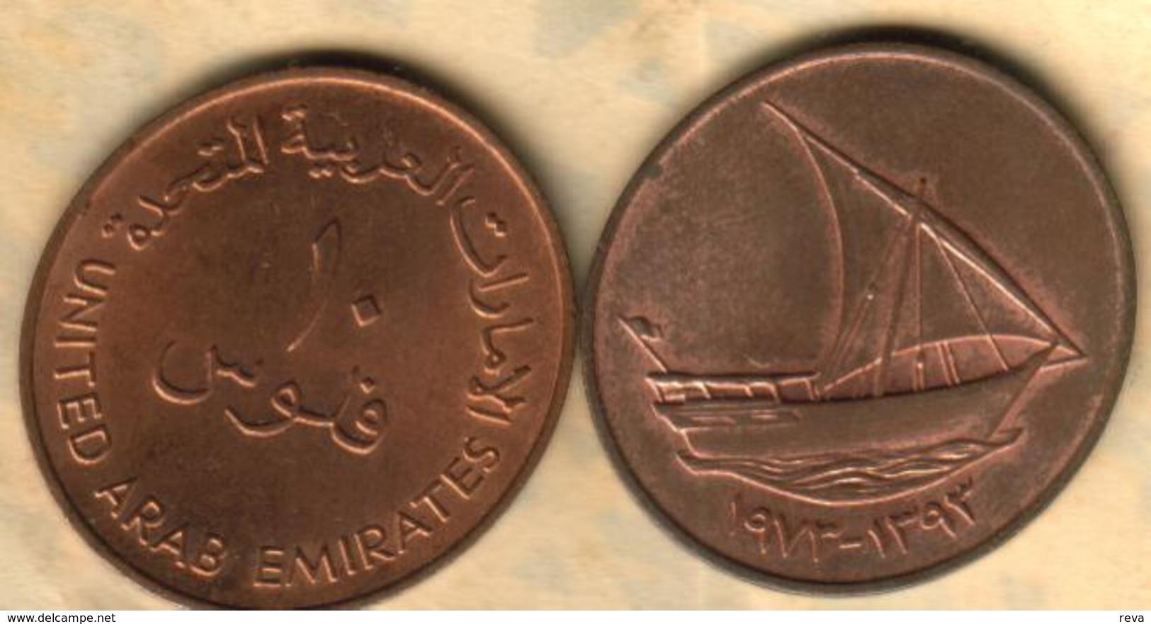 UNITED ARAB EMIRATES 10 FILS INSCRIPTIONS  FRONT SHIP BACK  1973-1393 VF READ DESCRIPTION CAREFULLY !!! - Emirats Arabes Unis