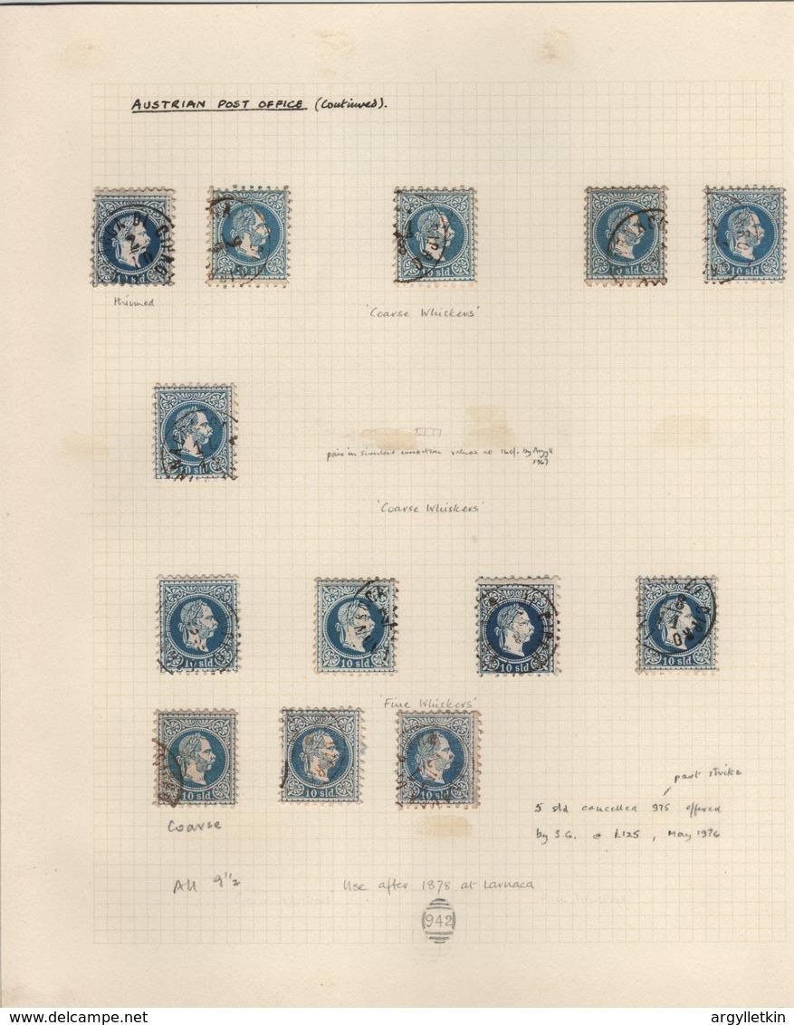 AUSTRIA LOMBARDY VENETIA USED ABROARD CYPRUS FRANZ JOSEF 1864/1878 - Used Stamps