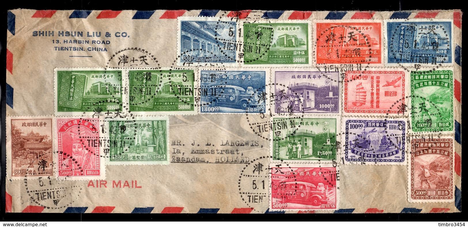 Chine/China Superbe Lettre De 1948 Avec Affranchissement Composé Et Spectaculaire! B/TB. A Saisir! - Chine