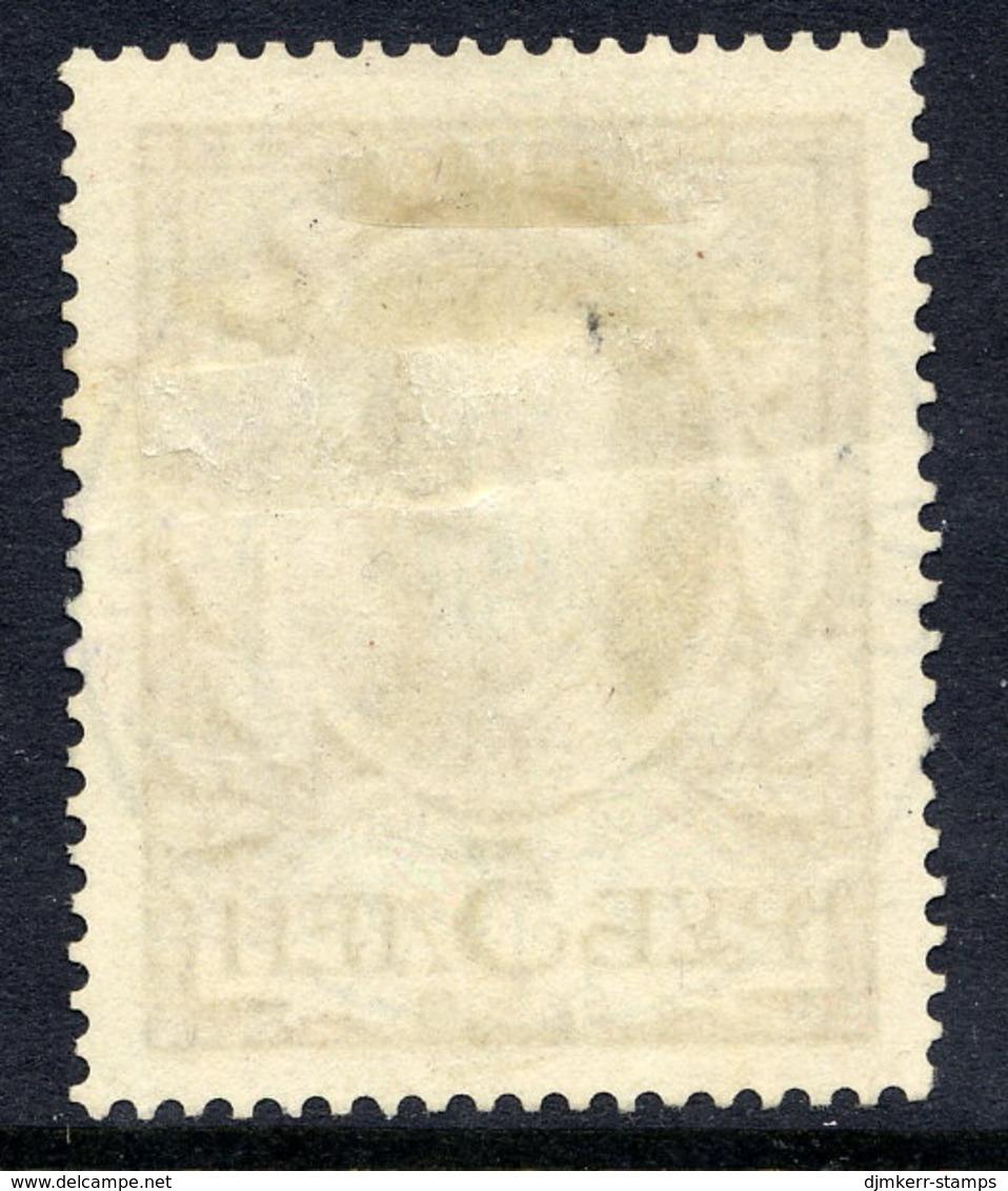 1913 Surcharge On Romanov 5 R. Used.  Michel 75 - Turkish Empire
