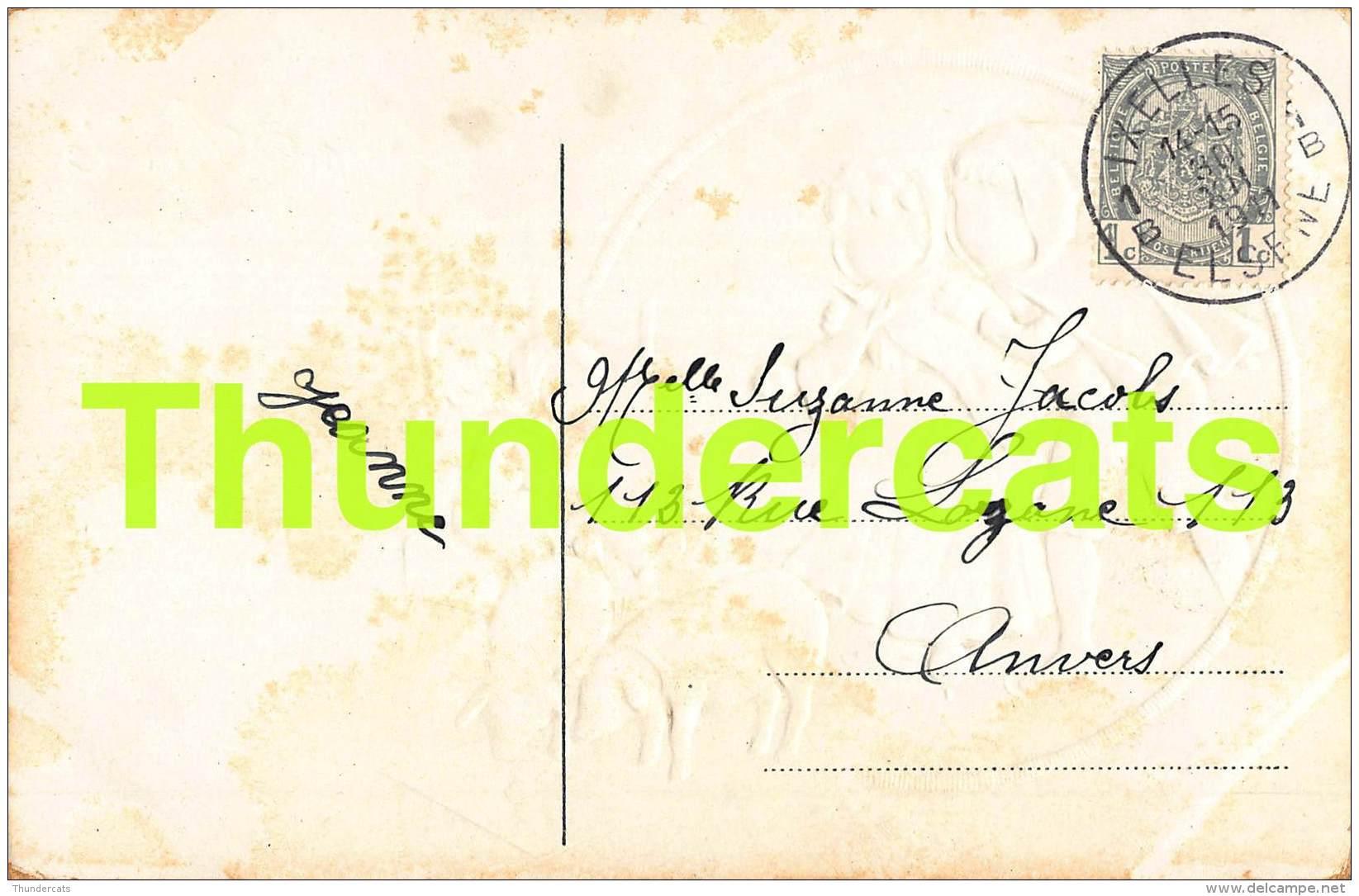 CPA EN RELIEF GAUFREE GARCON FILLE  COCHON EMBOSSED CARD BOY  GIRL PIG - Cochons