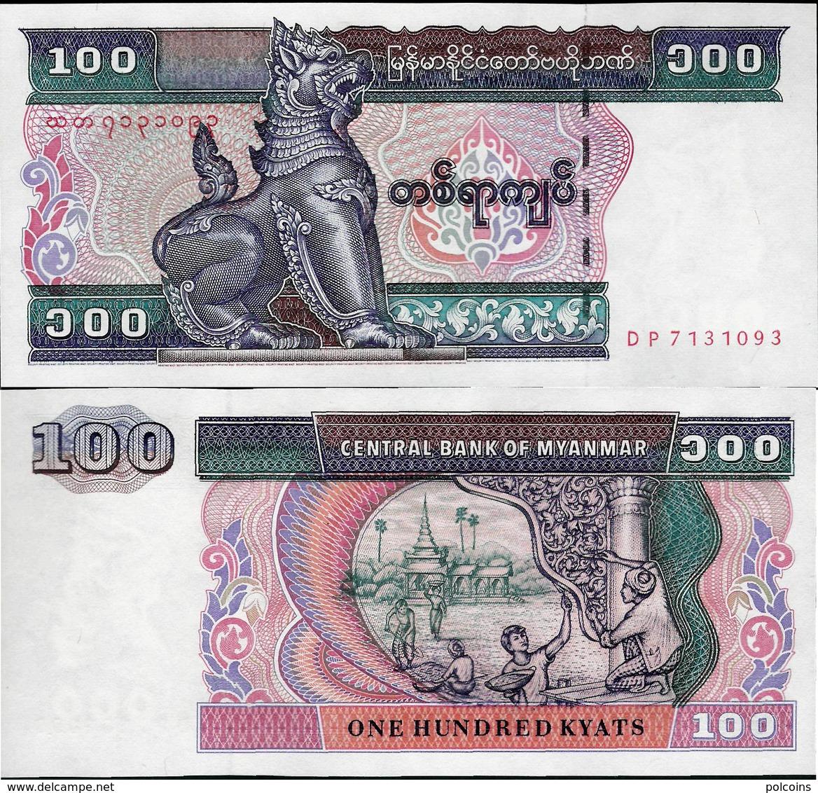 Myanmar 1994 - 100 Kyat - Pick 74 UNC - Myanmar