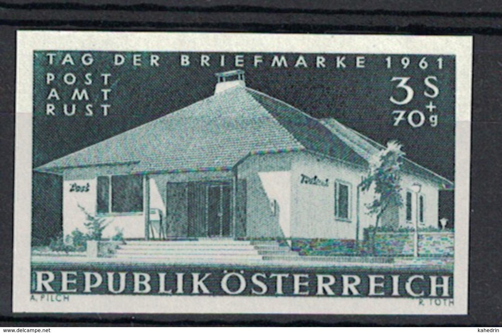 Österreich / Austria 1961, Ungezähnt: Tag Der Briefmarke **, MNH, Superbe! - 1945-.... 2. Republik