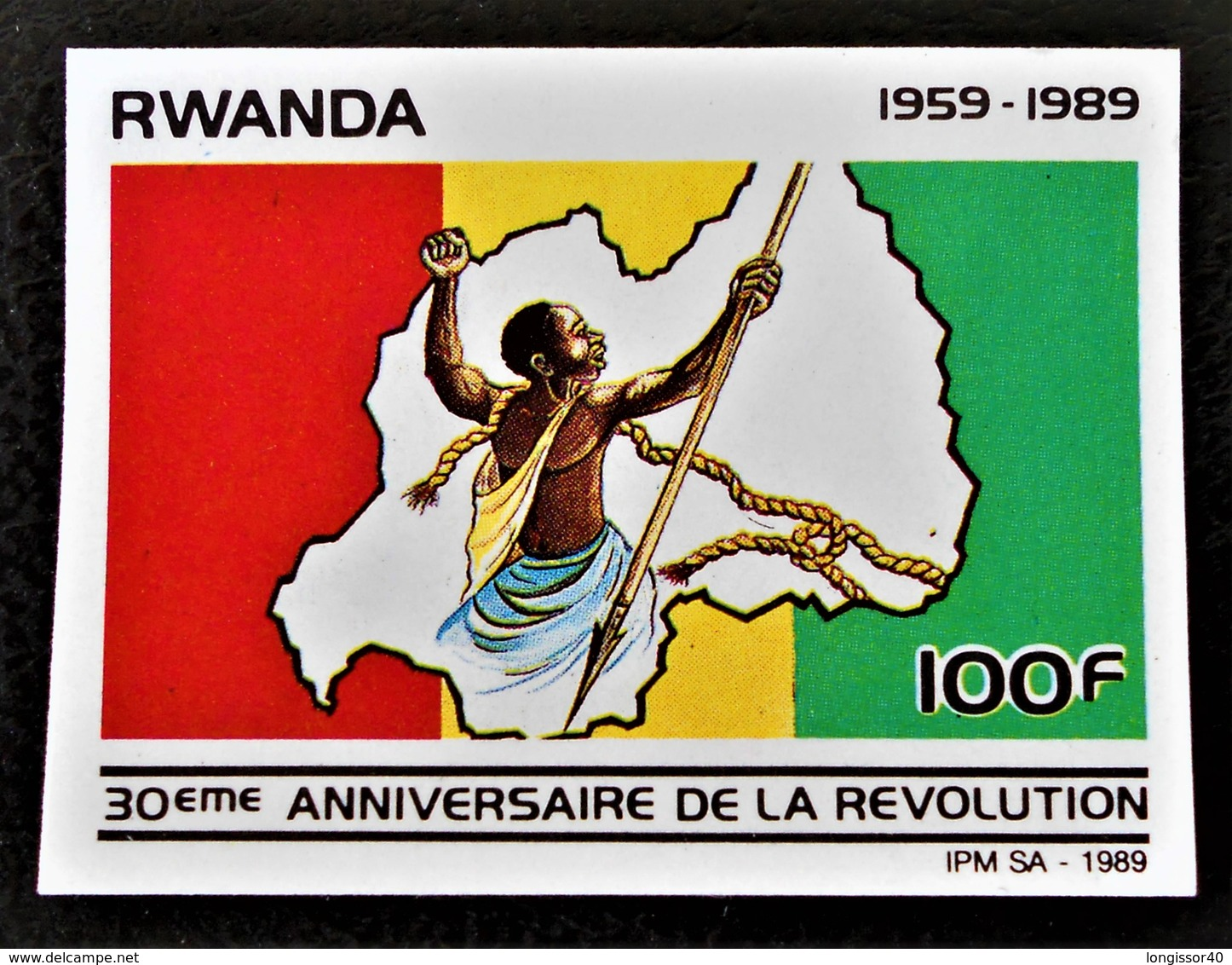 30 EME ANNIVERSAIRE DE LA REVOLUTION 1990 - NEUF ** - YT 1296 - MI 1428B - NON-DENTELE - 1990-99: Neufs