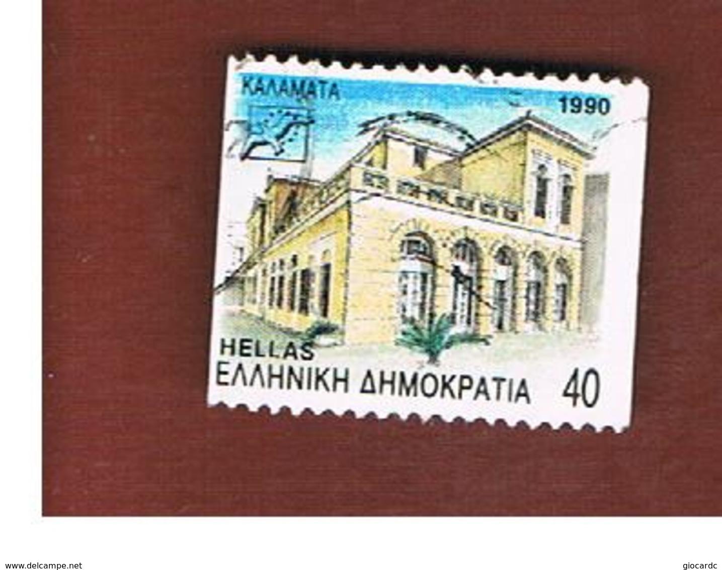 GRECIA (GREECE) - SG 1855B -  1990 PREFECTURE CAPITALS  - USED ° - Grecia