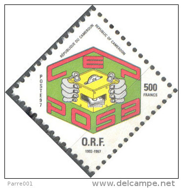 Cameroun Cameroon 1997  Caisse D'épargne Savings Bank 500f Mi 1225 SG 1192 Mint Stamp - Kameroen (1960-...)