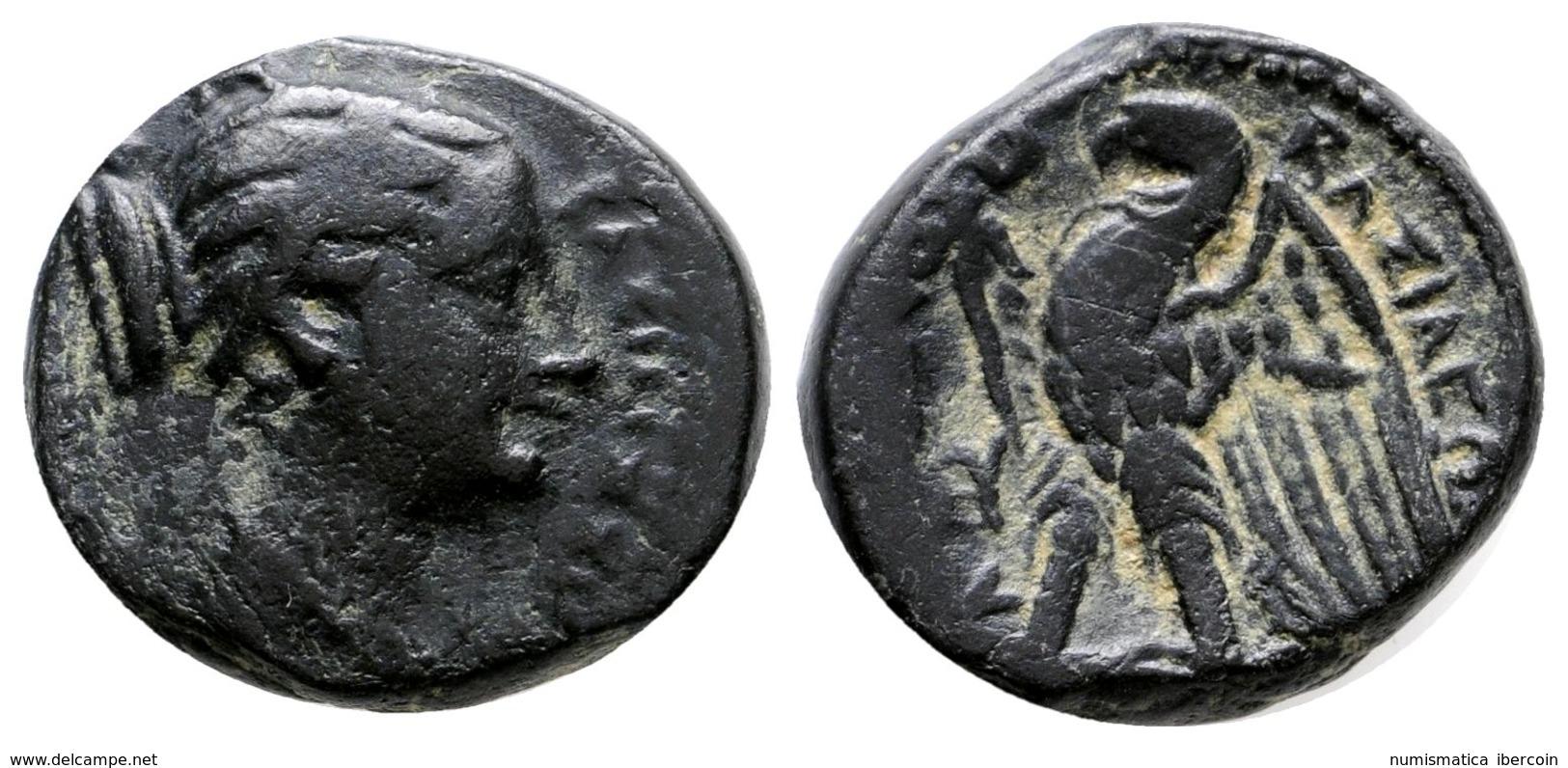 1 BERENIKE II. ¿Hemióbolo?. 244/3-221 A.C. Ceca Incierta (Reyes Ptolemaicos De Egipto). A/ Busto Drapeado A Derecha. R/  - Spain