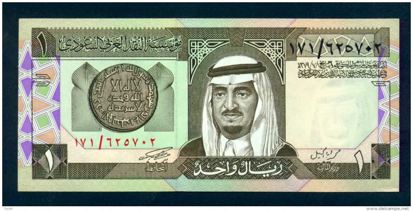 Arabia Saudita 1 Ryal 1984 FDS - Arabie Saoudite