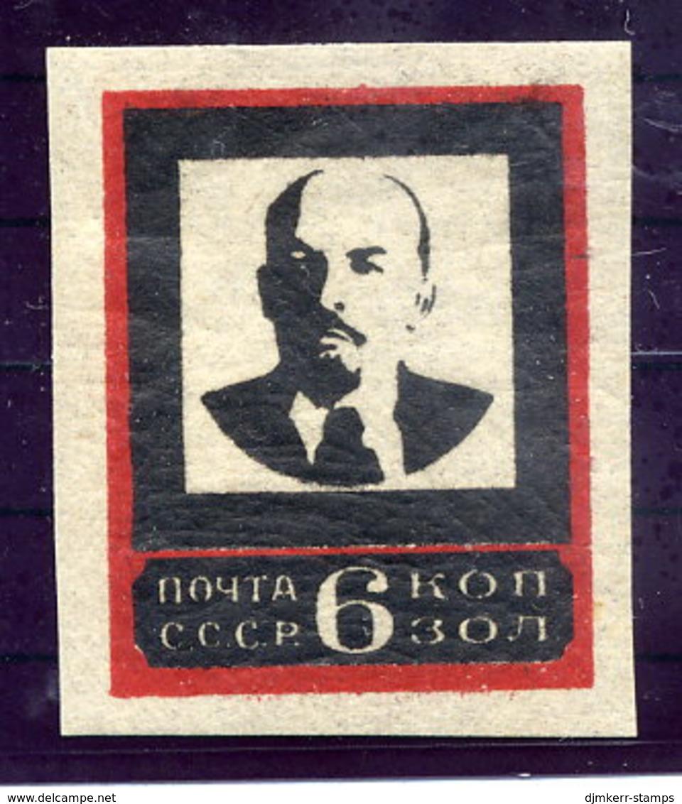 SOVIET UNION 1924 Lenin Mourning Type I 6 K.imperforate LHM / *.  Michel 239 IB, SG 403 - 1923-1991 USSR